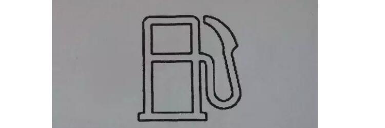 燃油系统图标.jpg