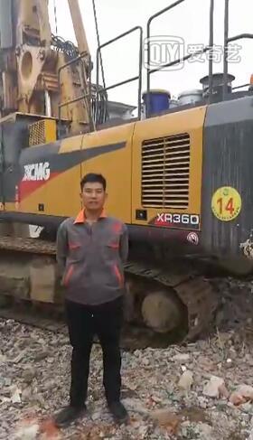 无限达机手在鲁南高铁临沂段施工现场 对公司2018年祝福