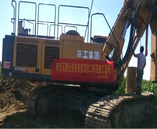 南京无限达XR360旋挖钻机潍莱高铁二标段施工案例