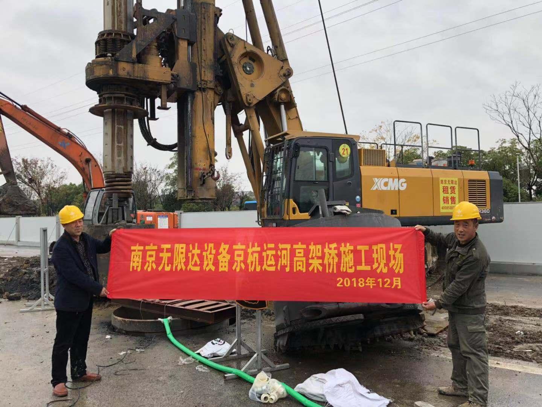 京杭运河高架桥主桥旋挖桩基施工案例