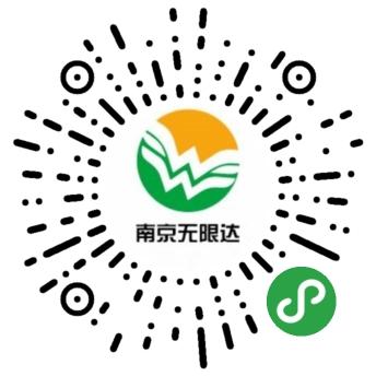 南京无限达微信小程序:旋挖钻机商城
