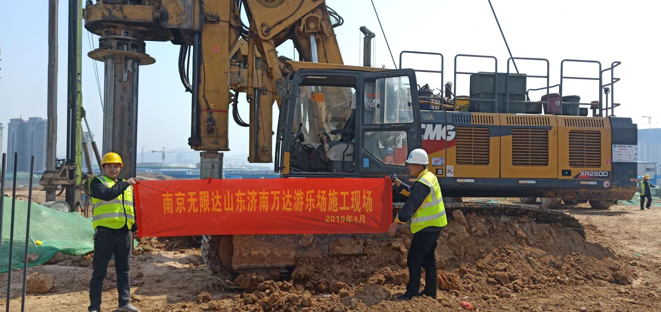 山东济南万达游乐场280旋挖钻机施工案例,项目地质概况