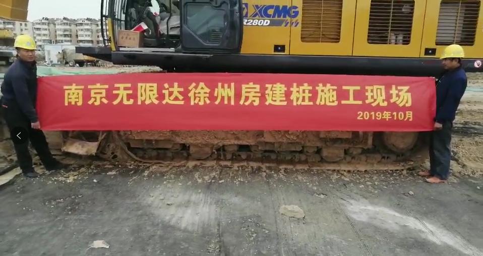徐州旋挖机房建桩施工现场 旋挖钻打桩速度快 旋挖机价格低