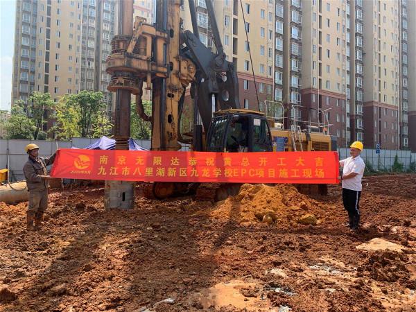 基础桩基采用旋挖钻机成孔灌注桩施工案例