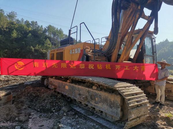 旋挖钻机于坚硬岩层施工案例